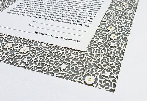 Jewish Papercut ketubah