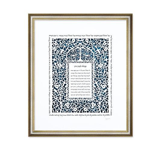 Attorney / Lawyer Prayer paper cut