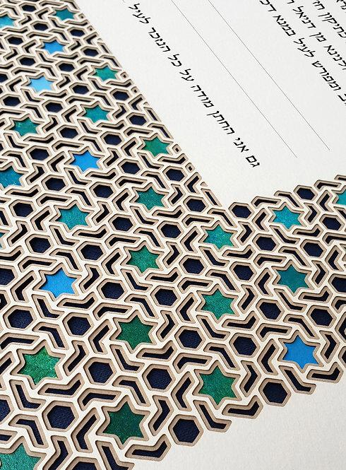 Stars of David papercut Ketubah, 4 layers, Geometric style