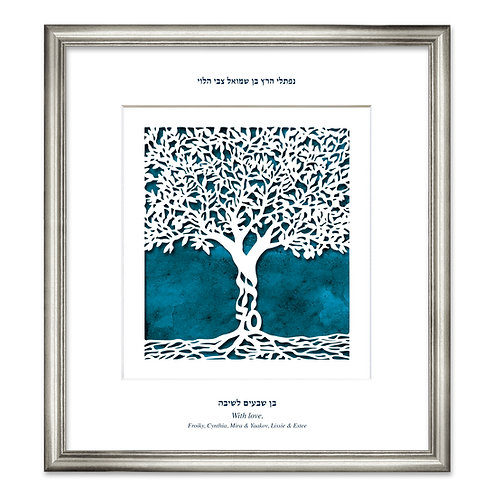 Tree of Life personalized Paper cut, Chai 70