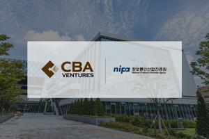 씨비에이벤처스, 글로벌 액셀러레이터, 인도, 스위스, 호주, 베트남, CBA Ventures,액셀러레이터, 정보통신산업진흥원, NIPA, 인도시장진출을위한SW수출마케팅, 인도진출