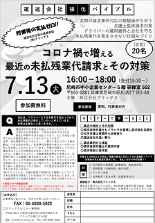 2021-06-09 (4).png