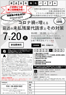 2021-06-14 (2).png