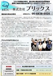 2021-05-01 (10).png