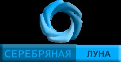Серебряная Луна логотип