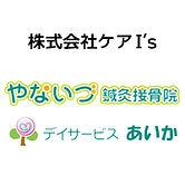 15_carei's.jpg