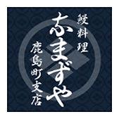 11_namazuya.jpg