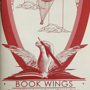 """Book Wings Includes Chay Yew's """"And Two, If By Sea"""""""