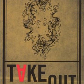 "Take Out: Queer Writing from Asian Pacific America Includes Chay Yew's ""White"""