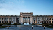 mo history museum.jpg