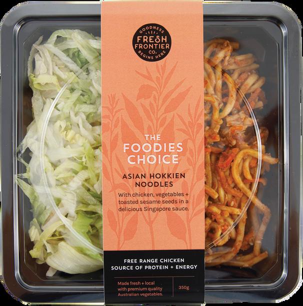Asian Hokkien Noodles