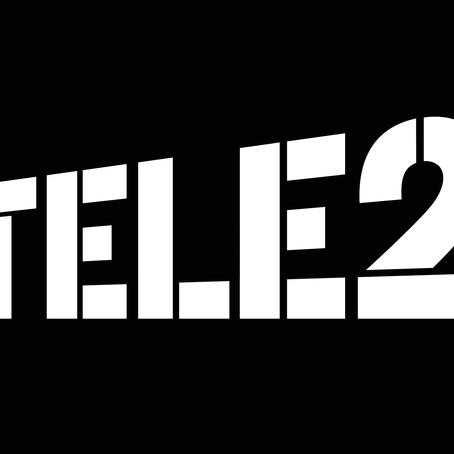 Tele2 to launch BLE Locking digital key service in Estonia.