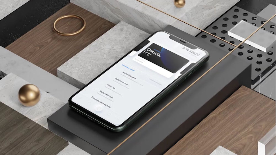 Логотип, айдентика и мобильное приложение для конкурса Gazprombank