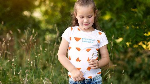 Фонд помощи детям «Бумажный журавлик»