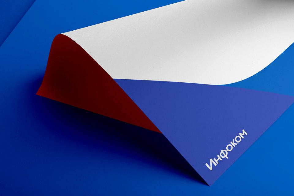 Логотип и айдентика для Инфоком