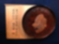 晴雅堂清水_道具【刀剣|日本刀|鐔|小道具|骨董|日本画|洋画|書画|評価鑑定|買取】