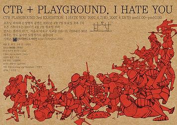 ctr_playground03.jpg