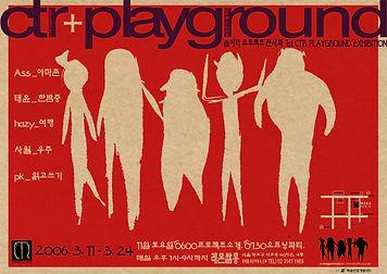ctr_playground01.jpg