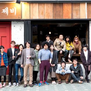 20130417 제비다방 1주년 기념촬영
