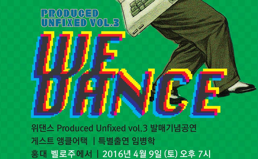 위댄스의 PRODUCED UNFIXED VOL.3 발매