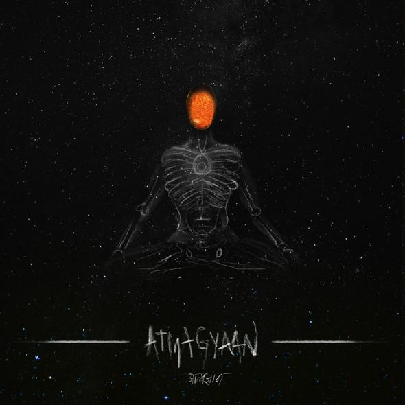 ATMAGYAAN