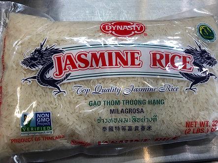 2lb Jasmine rice