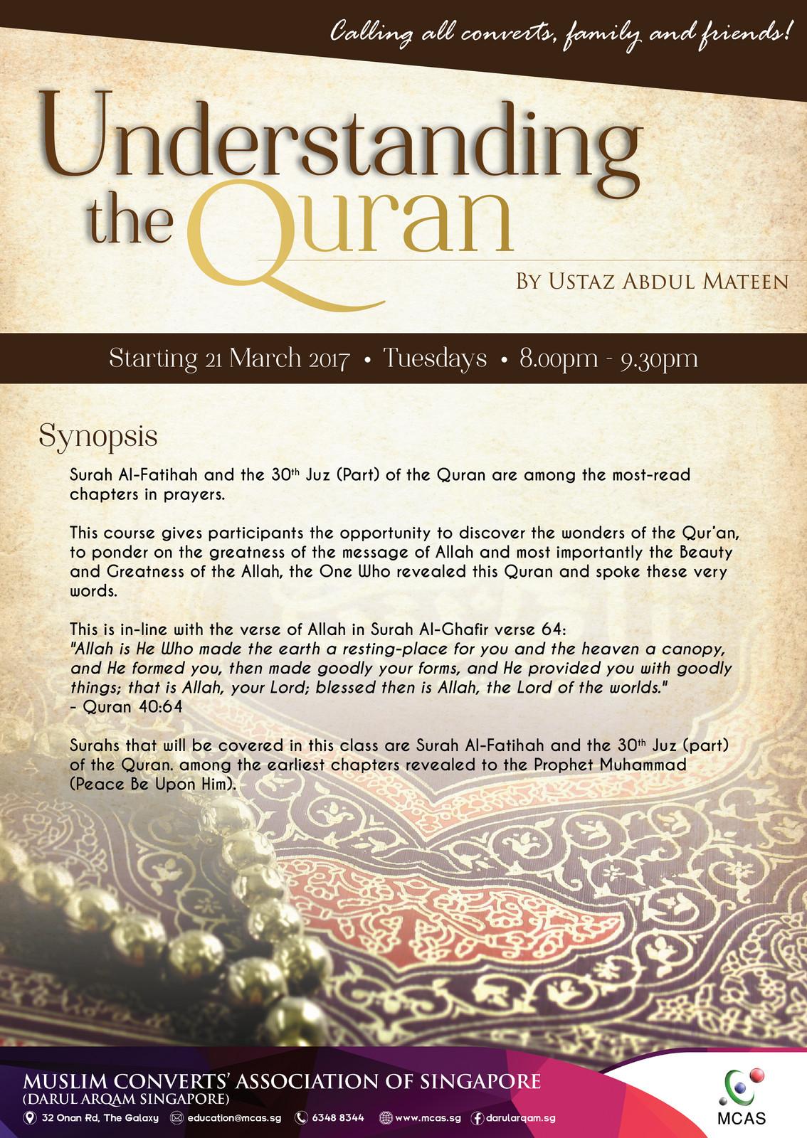 Poster: Understanding the Quran