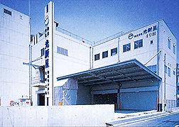光ナノテック北町工場