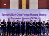 Las relaciones China – Sudeste Asiático durante la crisis del Covid-19