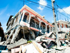 Haiti, Pisco-Peru, and the Pandemic