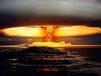 26 de septiembre: Día Internacional para la Eliminación Total de las Armas Nucleares
