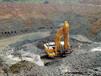 Día Mundial Contra la Minería a Cielo Abierto (22 de julio)