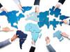 Cooperación internacional: una medida para superar la crisis mundial