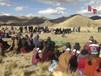 Urban Peasant Patrols in Peru