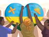Ruanda: un país que se desarrolla bajo el mando de un presidente autocrático