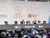 """Reflexiones sobre la Cooperación Sur-Sur y el """"Sur global"""""""