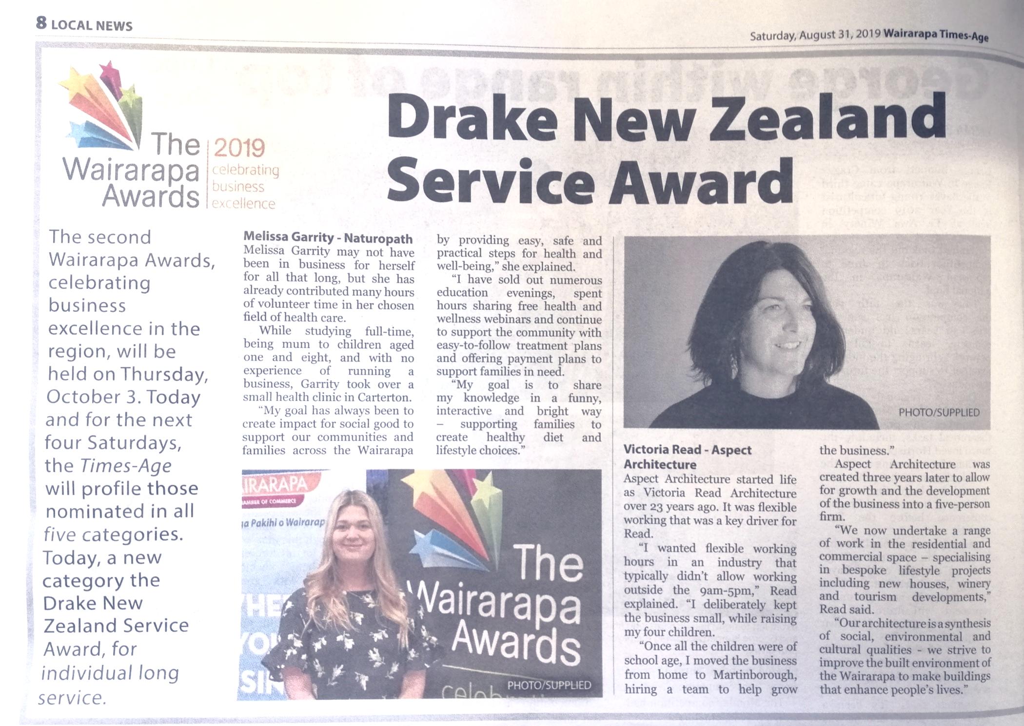 Victoria Read Service Award