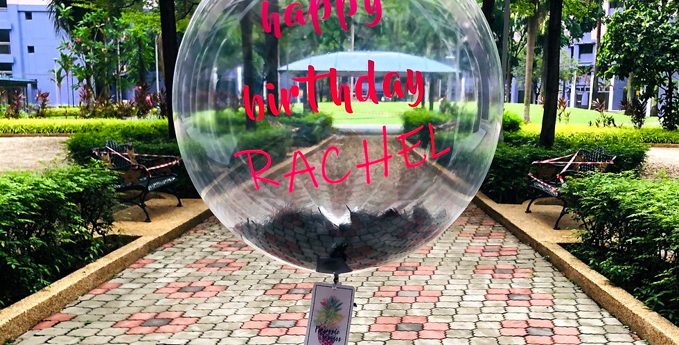 20 Inch Personalized Black Aire Whimsical Balloon