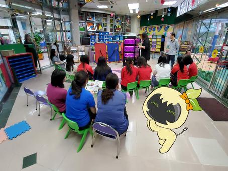 保良局戴蘇小韞幼稚園