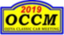 OCCMステッカー2019.png