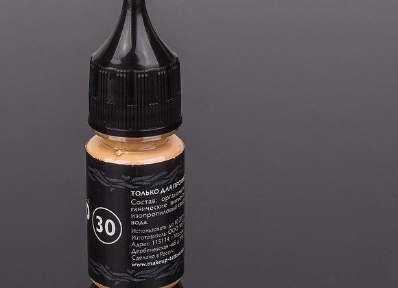Lip Pigment #30