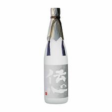 denshin yuki.jpg