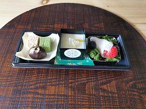 yama dessert2.JPG