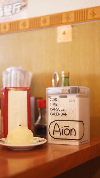 Aiōn at LA's Tianjin Restaurant