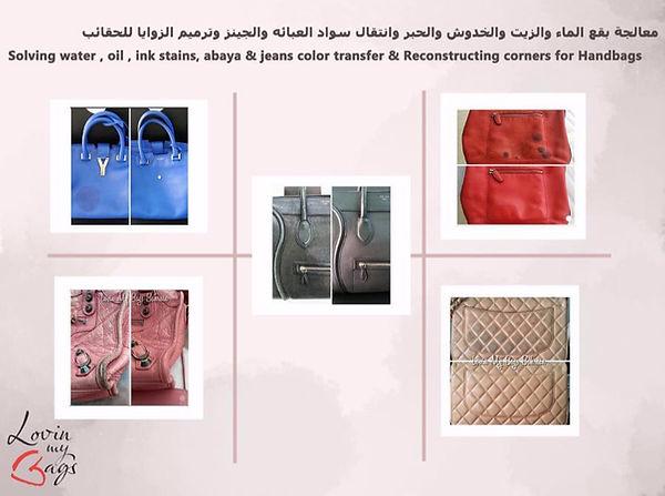 bahrain2_edited.jpg