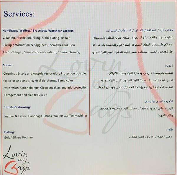 BahrainServices.png