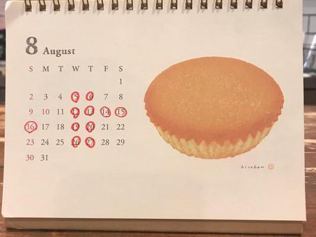2020年8月 定休日と営業時間のお知らせ