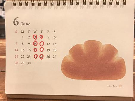 2020年6月 定休日と営業時間のお知らせ