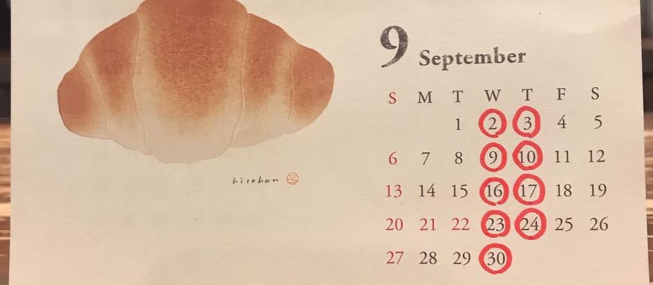 2020年9月定休日のお知らせ