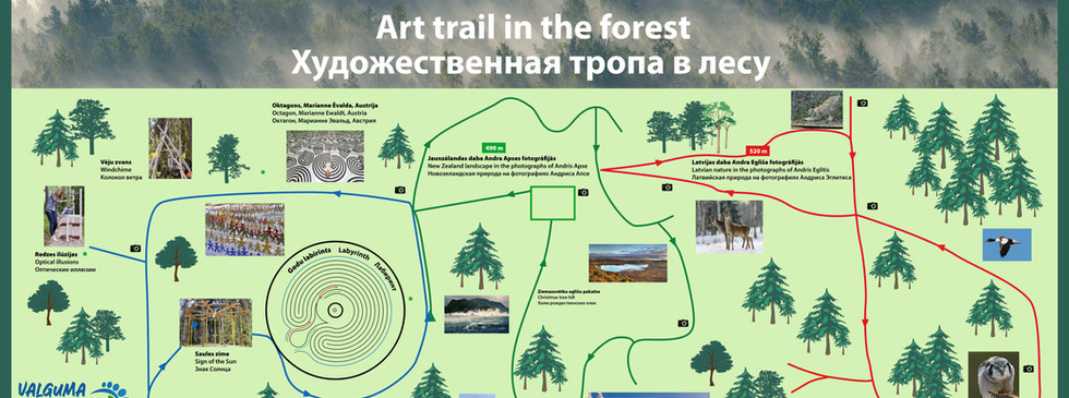 Mākslas takas karte.jpg